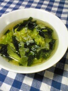 鶏手羽元肉をゆでた汁で☆中華スープ