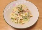 春キャベツの季節♩さっぱり春色サラダ♡