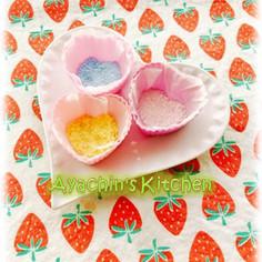 【手作り】色付き粉砂糖♡