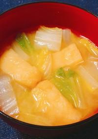 本だしで簡単!基本の白菜と油揚げの味噌汁