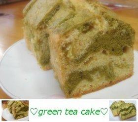 ♥抹茶マーブルパウンドケーキ♥