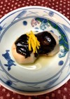 里芋のゆず味噌かけ