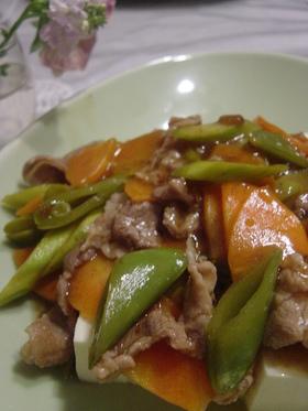 野菜たっぷり!あんかけヘルシー温豆腐♪