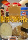 美味ドレのすき焼マヨたれでチキンバーガー