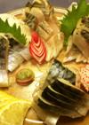 自家製しめ鯖 寿司屋の基本レシピ