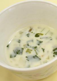 小松菜のミルクスープ