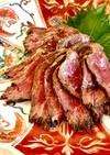 《簡単豪華》牛肉のたたき
