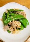 簡単☆スナップエンドウと豚肉味噌炒め