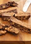 糖質制限中のおやつに★大豆チョコレート