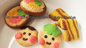 可愛い❤️節分クッキー(おから入り)