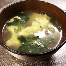 ほうれん草と卵のスープ (香味ペースト)