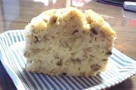 さつまいもギッシリのケーキ