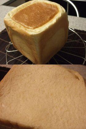 もっちもち☆食パン