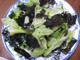 簡単♪韓国のりとレタスのサラダ