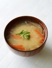 大根と人参の千切り味噌汁の写真
