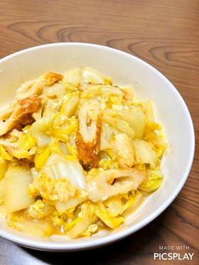 ♡ずぼら嫁の白菜と竹輪のトロっと卵炒め♡