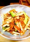アボカドと山芋のキムチサラダ