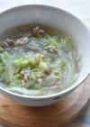 温活♪白菜、春雨、ひき肉の生姜スープ