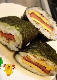 ポーク玉子おにぎり。沖縄の味