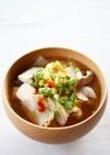 具沢山♪【鍋風味噌スープ】シャンタン使用