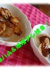 先日作った鶏ハムで簡単☆味噌ダレ焼き♪