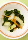 雪菜(ゆきな)のお浸し