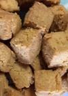 サクホロッときな粉クッキー