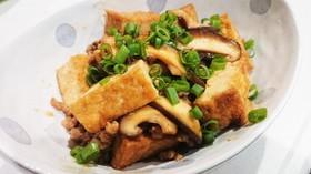 豚ひき肉と厚揚げとキノコの味噌炒め