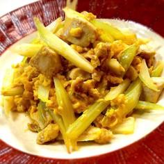 鶏肉とセロリのフワトロ卵炒め