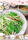 マクロビ☆さつまいもと水菜のおろしサラダ