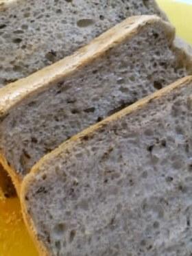 HB◇強力粉と米粉の紅茶食パン◇