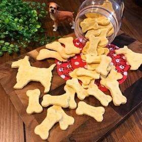 愛情たっぷり♡愛犬用おからクッキー