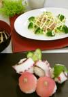 手まり寿司(健康食)