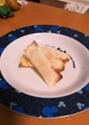 シュウマイ又は餃子の皮のアップルパイ