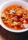 白身魚のラタトゥイユ風スープ