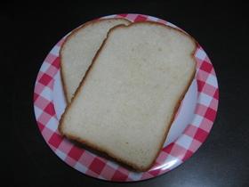 HB*国産小麦でほんのり甘い牛乳食パン♪
