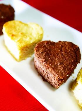 バレンタイン★おからパウダーチーズケーキ