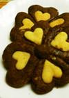 ハートの抜き型で❤クローバー特大クッキー