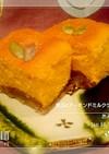 あんこin南瓜&アーモンドミルクケーキ