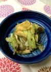 舞茸と白菜の重ね蒸し