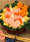 バレンタインに♡ハートのチラシ寿司