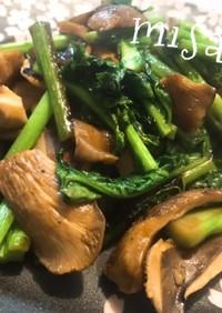 黒あわび茸と菜の花のオイスターソース炒め