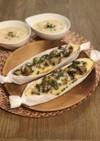 牡蠣と椎茸の和風なタルティーヌ