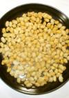 大豆の天ぷら♪簡単カラッとサクサク揚げる