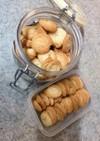 絞りやすい✳︎絞り出しクッキー