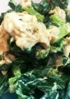 5分で完成★常備菜★小松菜のツナマヨ煮