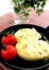 タルタルソースをのせた半熟卵オーブン焼き