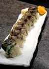 サバ棒寿司 ☆しめ鯖の応用☆