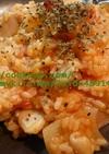 生米でアルデンテ簡単チキントマトリゾット