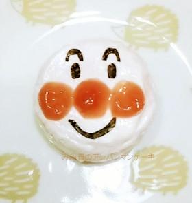 1歳~簡単!アンパンマンのプチケーキ☆